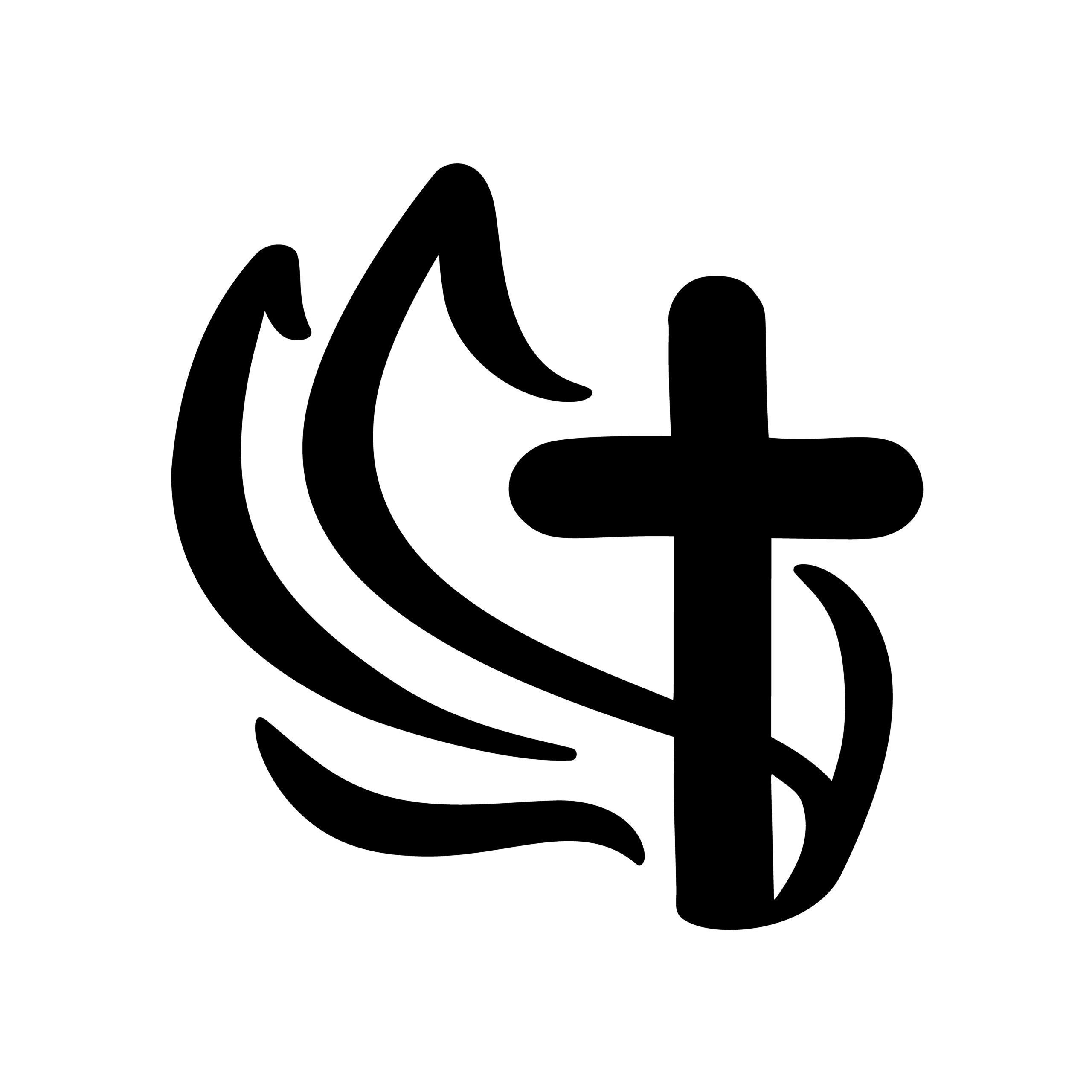 Naklejka na ścianę krzyż płomień bóg